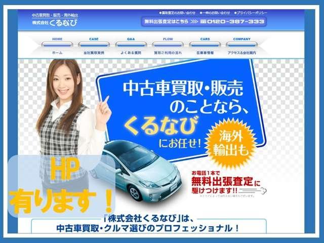 「その他」「ユーノスロードスター」「オープンカー」「東京都」の中古車20