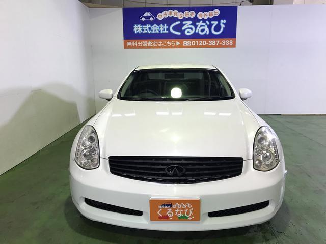 「日産」「スカイライン」「クーペ」「東京都」の中古車2