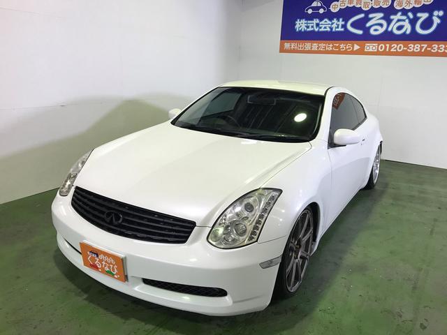 「日産」「スカイライン」「クーペ」「東京都」の中古車3
