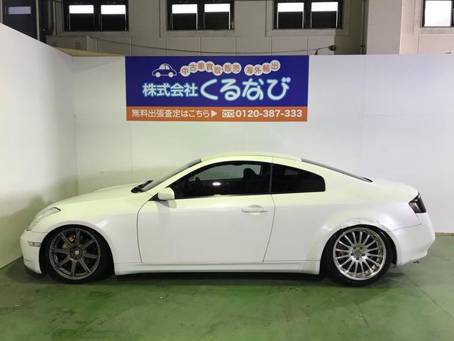 「日産」「スカイライン」「クーペ」「東京都」の中古車8