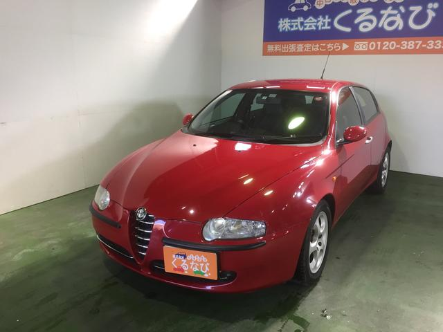 「アルファロメオ」「アルファ147」「コンパクトカー」「東京都」の中古車3