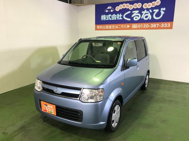 「三菱」「eKワゴン」「コンパクトカー」「東京都」の中古車3