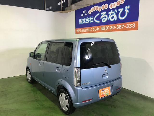 「三菱」「eKワゴン」「コンパクトカー」「東京都」の中古車17