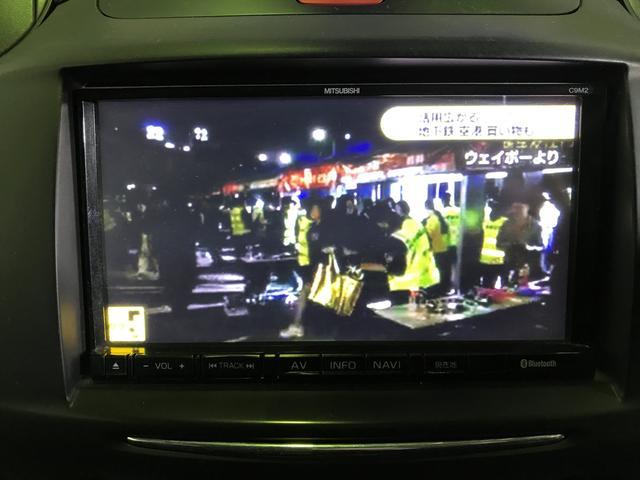 13-スカイアクティブ 社外ナビTV純正14AW電格ミラー(12枚目)