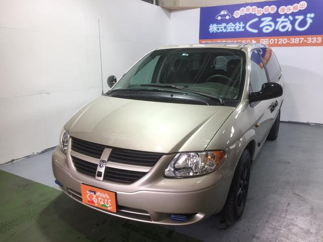 「ダッジ」「ダッジ グランドキャラバン」「ミニバン・ワンボックス」「東京都」の中古車3