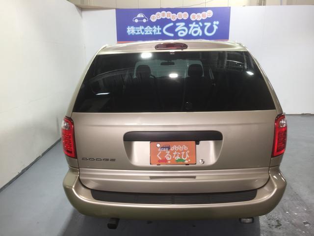「ダッジ」「ダッジ グランドキャラバン」「ミニバン・ワンボックス」「東京都」の中古車16