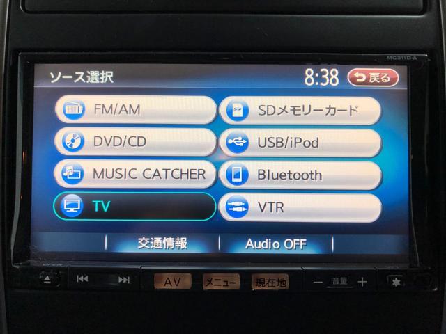 15M SV+プラズマ 関東仕入れ ニスモエアロ純正ナビTV(16枚目)