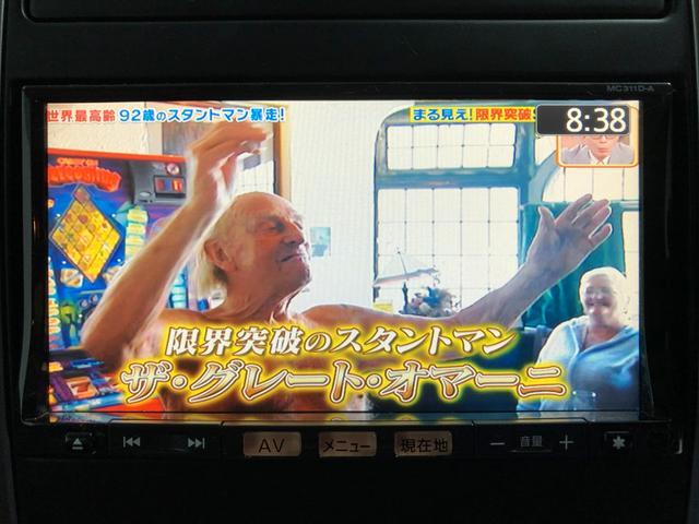 15M SV+プラズマ 関東仕入れ ニスモエアロ純正ナビTV(17枚目)
