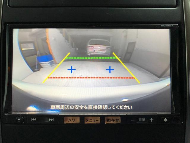 15M SV+プラズマ 関東仕入れ ニスモエアロ純正ナビTV(18枚目)