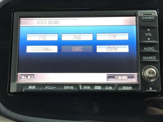 G 関東仕入 ナビ TV ETC バックカメラ(20枚目)