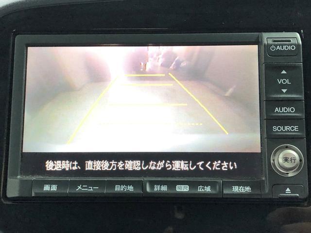 G 関東仕入 ナビ TV ETC バックカメラ(21枚目)