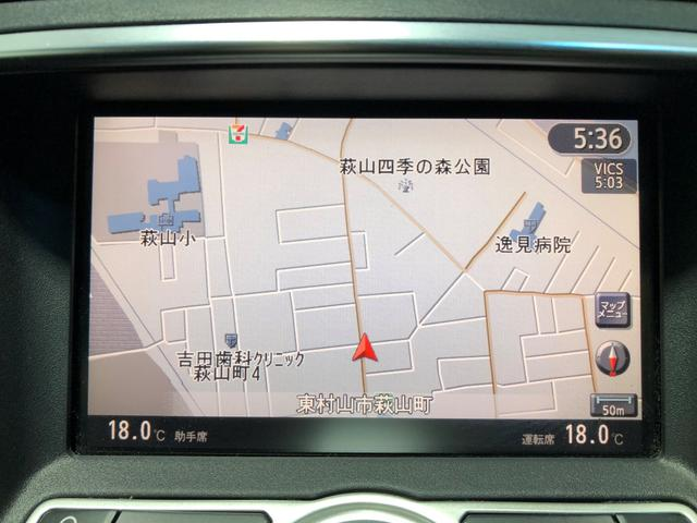 250GT 関東仕入 ワンオーナー ナビ パワーシート プッシュスタート スマートキー(17枚目)