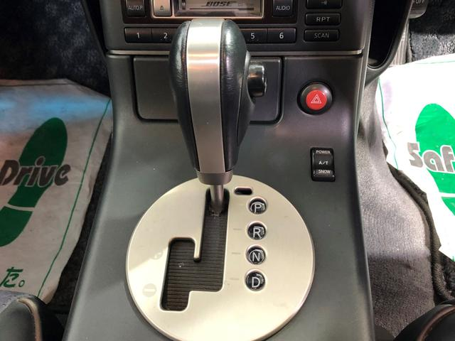 250GT 関東仕入 キーレス ETC 純正アルミ16AW 電動シート(16枚目)