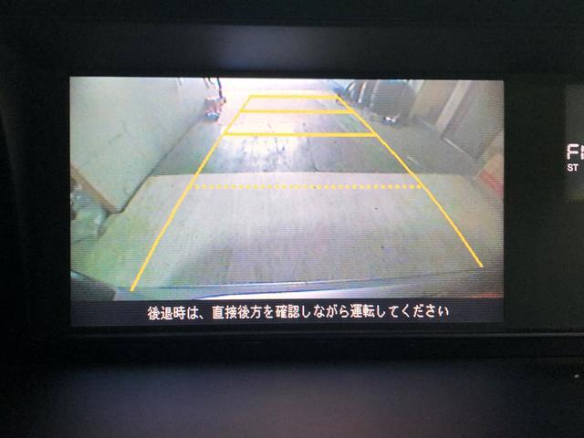 G ワンオーナー 禁煙車 車検整備付 関東仕入 電動スライドドア ナビ バックカメラ ETC キーレス リアエアコン 純正アルミ16AW タイヤ溝有(22枚目)