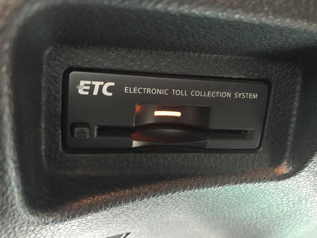 250XL 後期型 関東仕入 禁煙車 BOSEサウンド 純正ナビ バックカメラ ETC クルーズコントロール プッシュスタート 純正18インチアルミ 車検令和5年3月(28枚目)