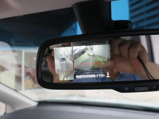 G 全方位カメラ/ナビ取付PKGII/登録済未使用車(4枚目)