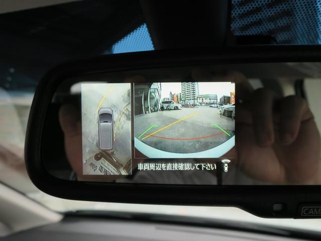 G パワーパッケージ 4WD全方位カメラ/後方検知システム(3枚目)