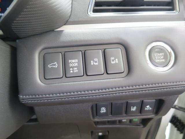 G パワーパッケージ 4WD全方位カメラ/後方検知システム(4枚目)