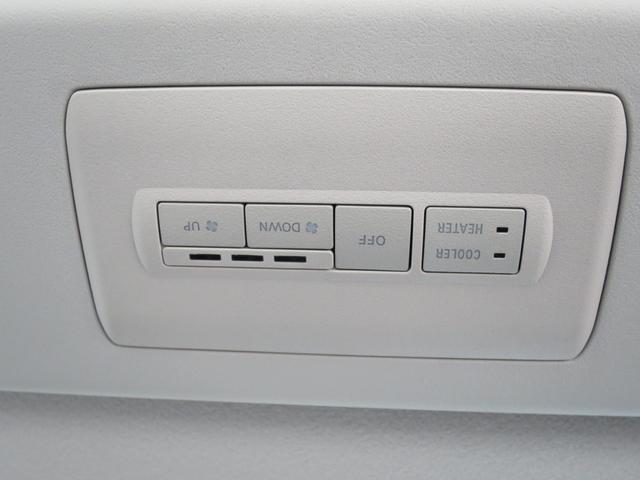G パワーパッケージ 4WD全方位カメラ/後方検知システム(5枚目)