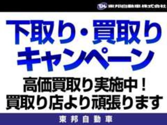 中古車ローン低金利キャンペーン実質金利3.9%〜!会員制サービス「ROYALMEMBER制度」あり。詳しくはスタッフ迄!