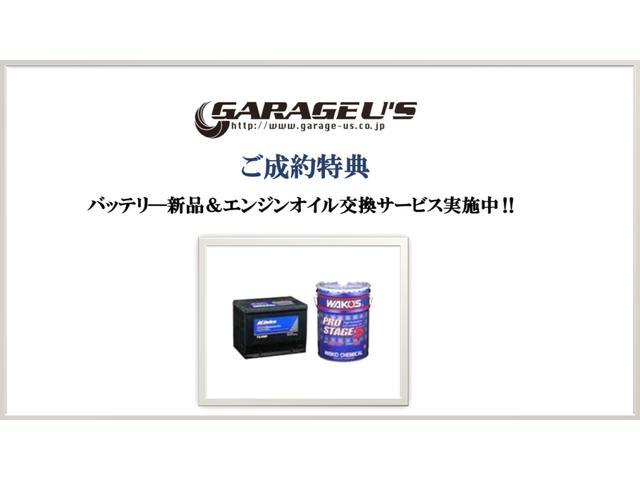 ロングDX 走行15600キロ ノーマルオリジナル車(4枚目)