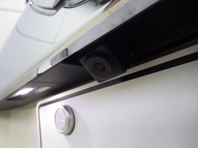 ワン クールパッケージ ナビパッケージ ライトパッケージ フェイバリットスタイル 正規認定中古車(27枚目)