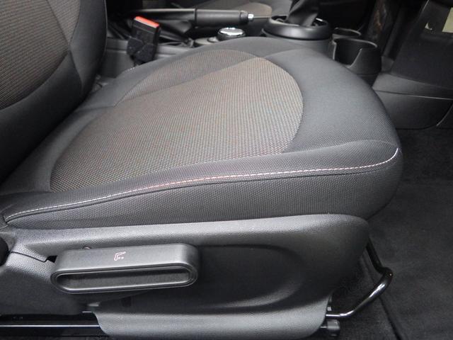 ワン クールパッケージ ナビパッケージ ライトパッケージ フェイバリットスタイル 正規認定中古車(30枚目)