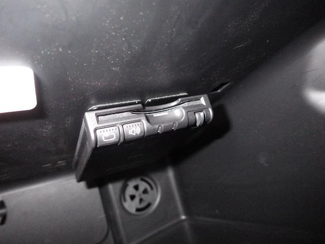 ワン クールパッケージ ナビパッケージ ライトパッケージ フェイバリットスタイル 正規認定中古車(33枚目)