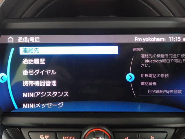 クーパーSD PEPERパッケージ 正規認定中古車(38枚目)