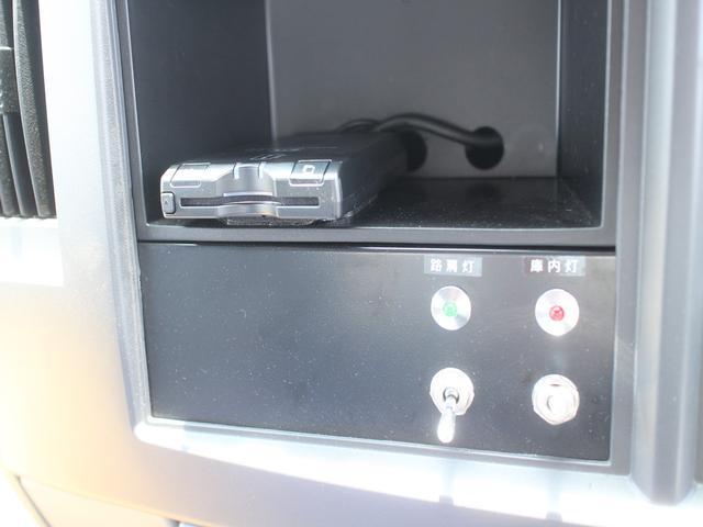 冷凍冷蔵 標準6.2mS片開 スタンバイ(20枚目)