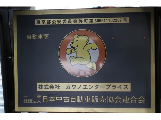 「その他」「いすゞ」「その他」「千葉県」の中古車27