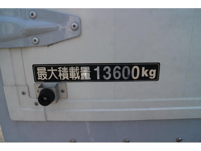 日野 プロフィア 低床4軸9.6mアルミウイング