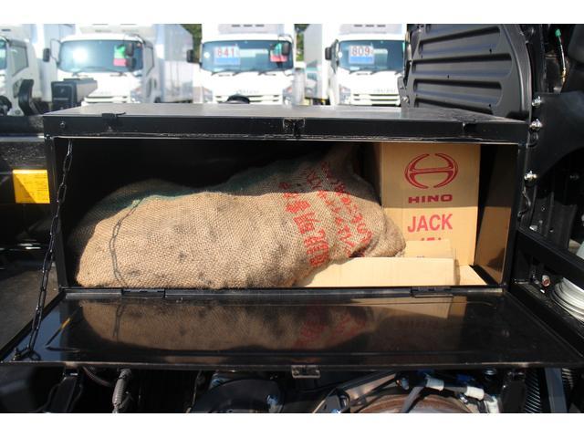 日野 プロフィア ダンプ Lゲート 新明和 自動コボレーン 8.3トン