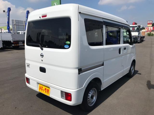 「日産」「NV100クリッパー」「軽自動車」「千葉県」の中古車5