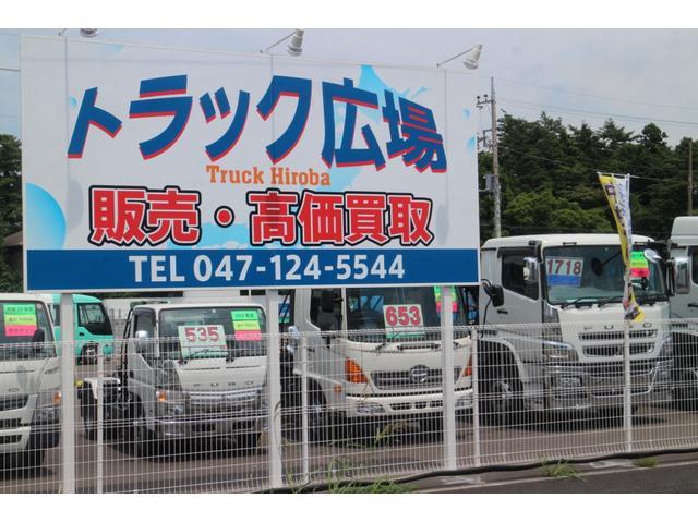 「その他」「キャンター」「トラック」「千葉県」の中古車31