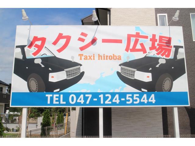 「トヨタ」「プリウスα」「ミニバン・ワンボックス」「千葉県」の中古車37