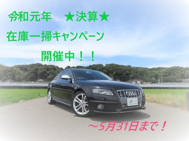 V8 シュトルツ ブラウンレザー サンルーフ エアサス(2枚目)
