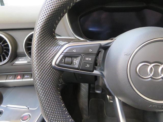 2.0TFSIクワトロ Sラインパッケージ 禁煙車 ワンオーナー 2Lターボ クワトロ(4WD) 電動TOP(50km/hまで可動) バーチャルコックピット MMIナビ アウディドライブセレクト マトリクスLEDヘッドライト(38枚目)