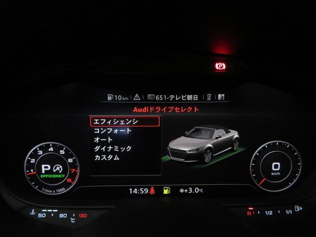 2.0TFSIクワトロ Sラインパッケージ 禁煙車 ワンオーナー 2Lターボ クワトロ(4WD) 電動TOP(50km/hまで可動) バーチャルコックピット MMIナビ アウディドライブセレクト マトリクスLEDヘッドライト(41枚目)
