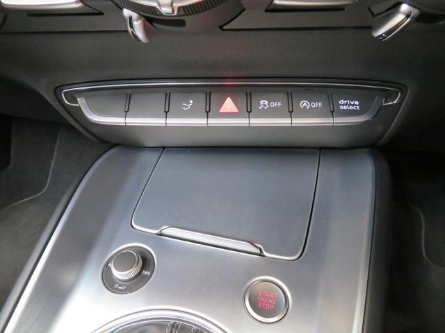 2.0TFSIクワトロ Sラインパッケージ 禁煙車 ワンオーナー 2Lターボ クワトロ(4WD) 電動TOP(50km/hまで可動) バーチャルコックピット MMIナビ アウディドライブセレクト マトリクスLEDヘッドライト(43枚目)
