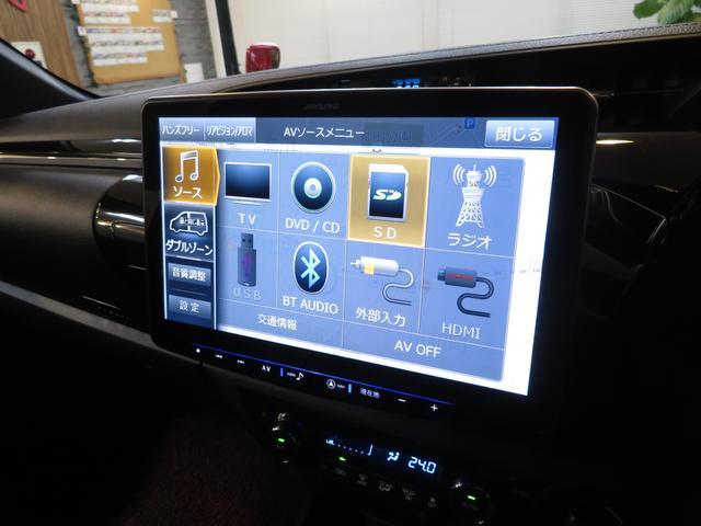 Z ブラックラリーエディション ワンオーナー SDナビフルセグTV バックカメラ ETC スマートキー LEDヘッドライト オートライト ACC 社外サス(26枚目)