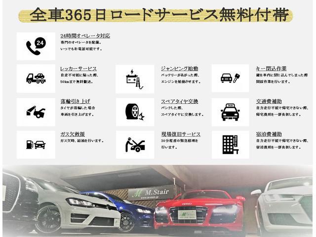 Z ブラックラリーエディション ワンオーナー SDナビフルセグTV バックカメラ ETC スマートキー LEDヘッドライト オートライト ACC 社外サス(44枚目)