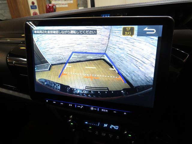 Z ブラックラリーエディション ワンオーナー SDナビフルセグTV バックカメラ ETC スマートキー LEDヘッドライト オートライト ACC 社外サス(75枚目)