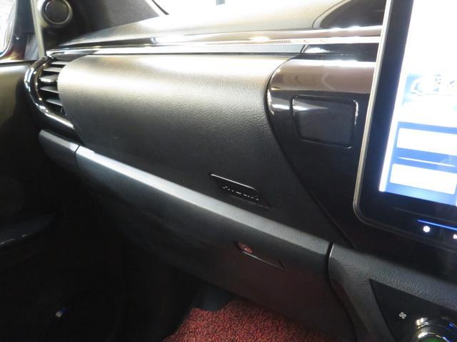 Z ブラックラリーエディション ワンオーナー SDナビフルセグTV バックカメラ ETC スマートキー LEDヘッドライト オートライト ACC 社外サス(76枚目)