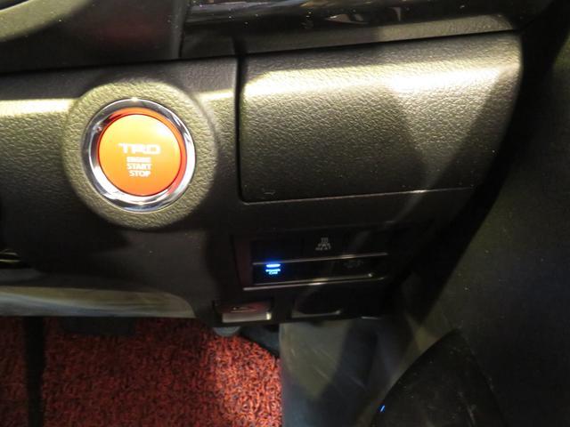 Z ブラックラリーエディション ワンオーナー SDナビフルセグTV バックカメラ ETC スマートキー LEDヘッドライト オートライト ACC 社外サス(77枚目)