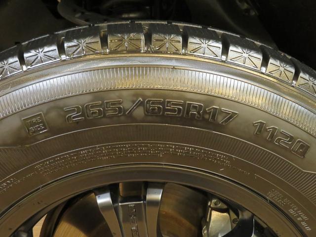 Z ブラックラリーエディション ワンオーナー SDナビフルセグTV バックカメラ ETC スマートキー LEDヘッドライト オートライト ACC 社外サス(78枚目)