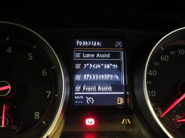 クラブスポーツ トラックエディション 限定400台 専用レカロ ディスカバーProナビTV アダプティブクルーズコントロール フロントアシストプラス 6速DSG バックカメラ Bluetooth ETC USB(37枚目)