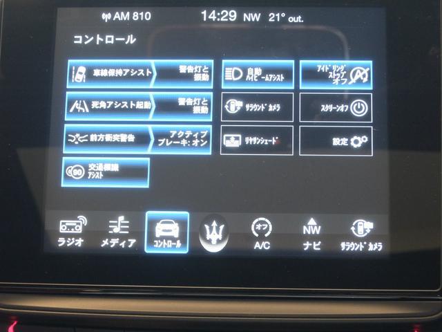 「マセラティ」「クアトロポルテ」「セダン」「千葉県」の中古車28