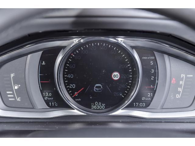 ボルボ ボルボ XC60 D4 SE ナビ レザー インテリセーフ