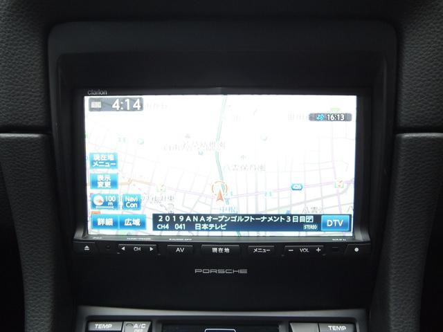 記録簿 ディーラー車 右ハンドル 18インチAW ナビ(10枚目)